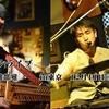 【2011/12/23】北欧インストバンドDrakskip年末ワンマンライブin京都!!!@都雅都雅
