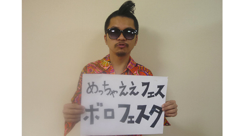2012_boro1_4.jpeg