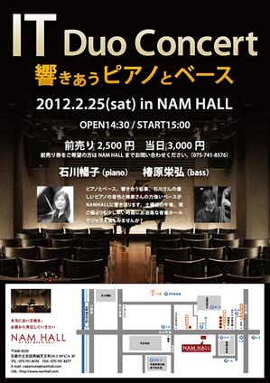 namhall20120225.jpg