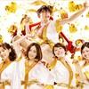 モテキ Blu-ray発売記念!リバイバル上映&監督・大根仁舞台挨拶ご招待!