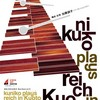【2012/3/18】Music Room vol.10『kuniko plays reich and in Kyoto』芸センでライヒをきこう!