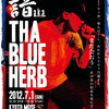 【2012/7/1(SUN)】THA BLUE HERB -4th ALBUM 『TOTAL』RELEASE TOUR-@京都MUSE