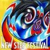 【9/29・30】京都ゆかりのアーティスト多数出演!「NEW STEP FESTIVAL 2012」がアツい!!