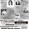 【2012/12/22(sat)】メリシャカLIVE2012開催決定!