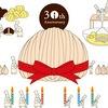 【2012/10/14(sun)】マールブランシュ30周年記念イベント@新風館につじあやの!