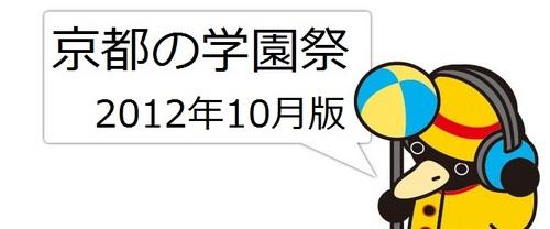 20121015-3.JPG