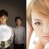 【2012/11/4(sun)】京都薬科大学の学園祭でUNCHAINフリーライブ!