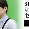 【2012/10/06】Turntable Films×Predawn ~秋のガーデン・ライブ~をUSTREAMします!