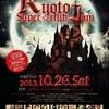 【2013/10/26】今年も!ラブトラでハロウィンパーティ!京都SUPER★CLUBJAM【lab.tribe】