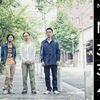 【201403~04】Nabowa、豪華ゲストを迎えた東名阪対バンツアー決定!【クアトロ】