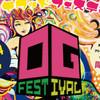 素敵な街フェス、その名も『大宮グッドフェスティバル』!2014年のGWも開催!