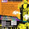 京都市左京区の不思議な魅力を伝えるライブサーキット『TOO SHOT 〒606(トゥーショットロクマルロク)』開催!