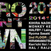 【2014/12/31(水)】京都年末カウントダウンLIVE情報まとめ!Voxhall、二条nano、京都METRO....etc.