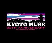 kyoto_muse-thumb-680xauto-1186.jpg