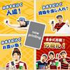 京都大作戦2015の入場チケットは、ICカードチケット「万能札」!