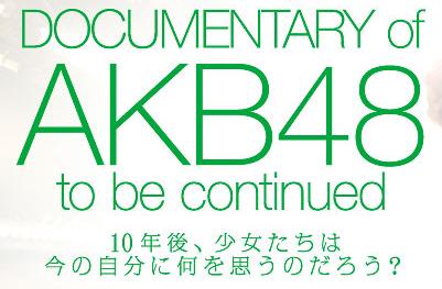 akb48_movie.png