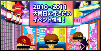 bn_2010cd3.jpg