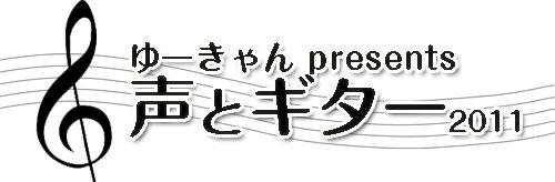bn_koegita.jpg