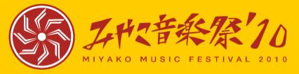 bn_miyako.png