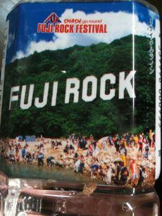 fujirock3.jpg