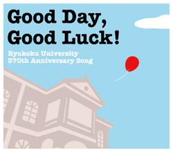 good_day_good_luck.jpg