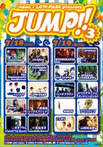 jump_f.jpeg