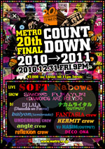metro_cd.jpg