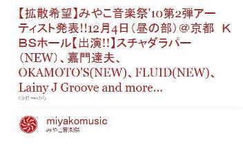 miyako_1010071.jpg