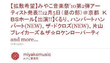 miyako_1010072.jpg