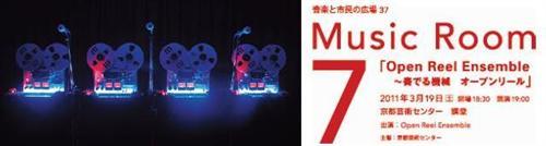 musicroom7.jpg