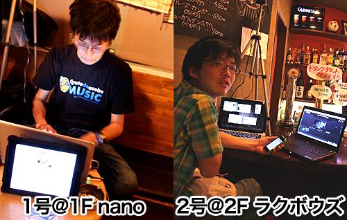 nanoboroust.png