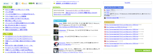 zenback_sample.png
