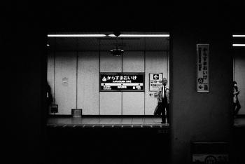 karasumaoike.jpg