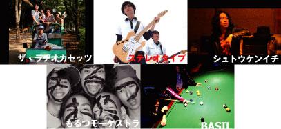 20100527-6-2.jpg