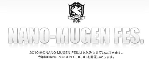 nano-mugen-circuit10.jpg
