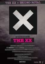 thexx100515.jpg