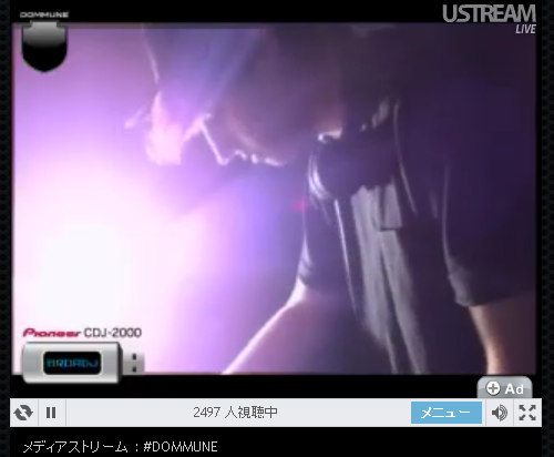 thexx_dommune.png