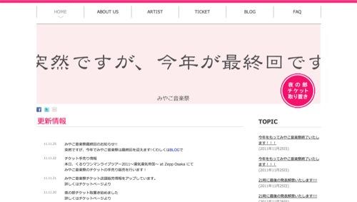みやこ音楽祭11_r.jpg