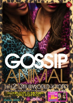 0213GOSSIP-ANIMAL-320x454.jpg