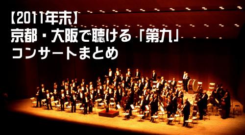 2011_daiku.png