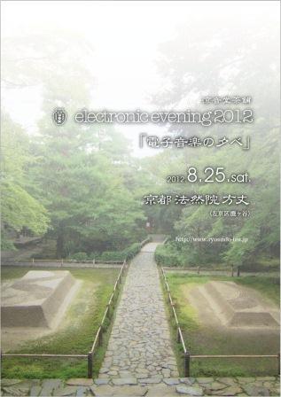 20120802-3.jpg