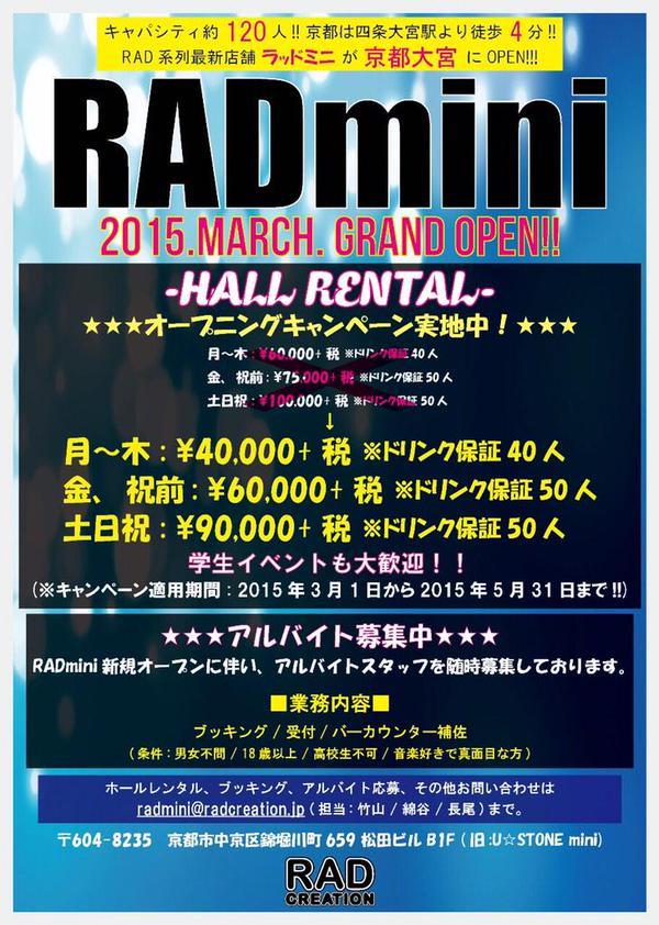 B5wYo_RCcAI6NQq.jpg