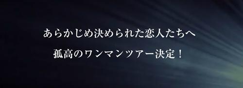 arakoi_dubbing04.jpg