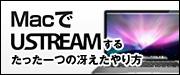 bnr_ust.jpg