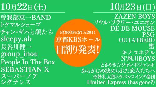 boro4.jpg