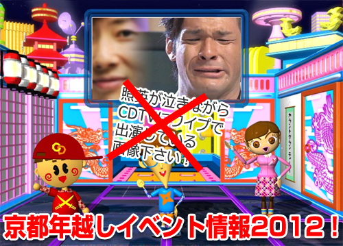 countdown2011.png