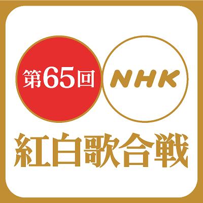 http://www.kyotodeasobo.com/music/staffblog/uploads/kouhaku.png
