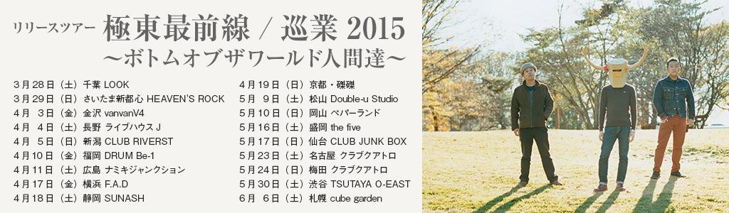 main_album2014_02.jpg