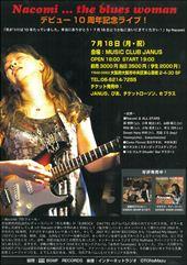 nakomi10th.jpg