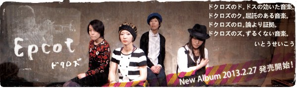 newalbum_bannar.jpg